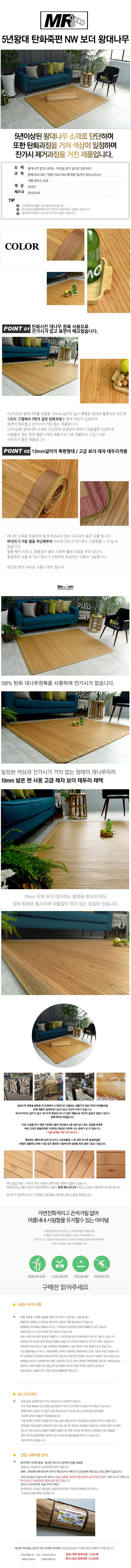 4.tanhwajukpyeon.jpg